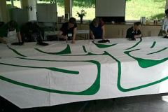Making a Fabric Labyrinth  for Woodbrooke